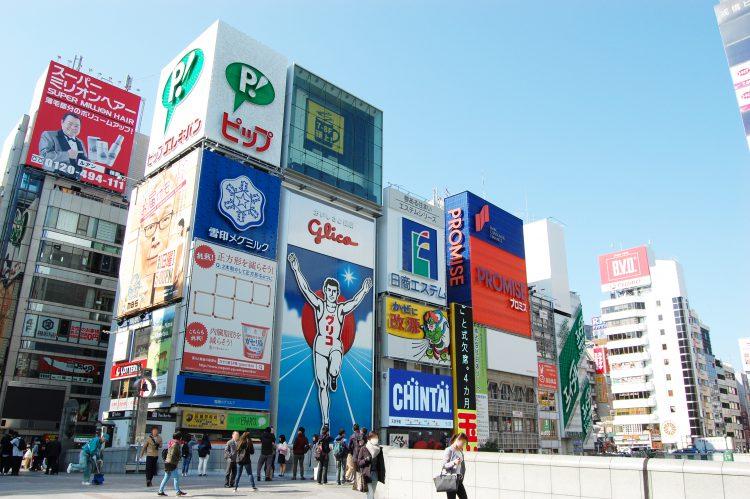 【無料】大阪おすすめプログラミングスクール18選|社会人・初心者も転職支援